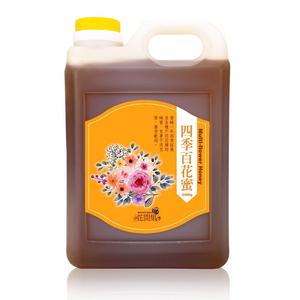 花間集蜂蜜四季百花蜜(4斤)