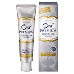 Ora Stain Clear Premium, , large
