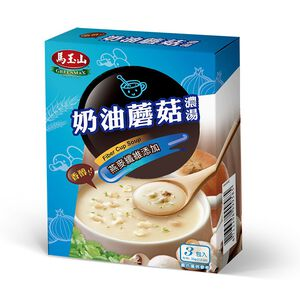馬玉山奶油蘑菇濃湯