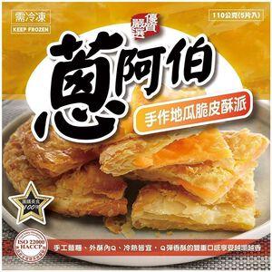 Sweet potato crispy pie