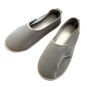 Indoor Slippers