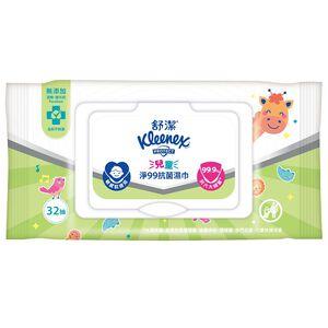 舒潔兒童抗菌濕巾