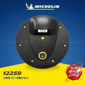 Michelin 12V digital tyre inflator 12259