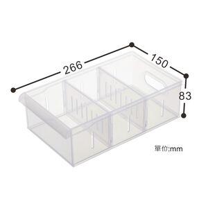 LF-3002 Divided Box