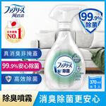 Fabric Refreshner Anti-bacterial 370ml, , large