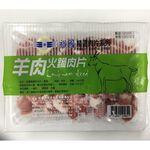 裕國精選羊肉片180g, , large