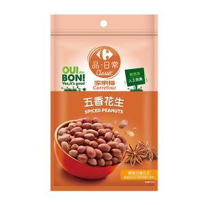 C-Spiced Peanuts