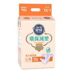 AnAn Eco-friendly Adult Diaper L-XL, , large