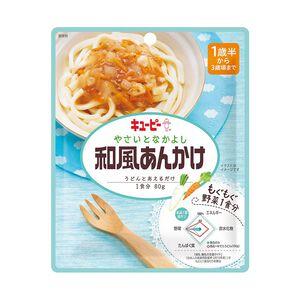 Kewpie Japanese Style Ankake