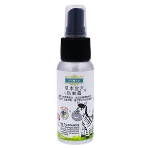 Herbal Defense Insect Repellent 50ml
