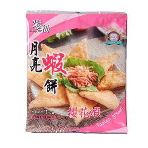 饗福月亮蝦餅-櫻花蝦240g