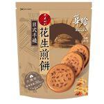 華珍手燒花生煎餅, , large