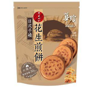Hwajen handmade peanuts cookie