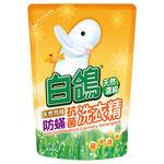 白鴿天然肉桂防蹣抗菌補充包, , large