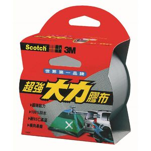 3M Scotch Duct Tape (Grey)