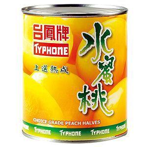 Typhonepeach Halves