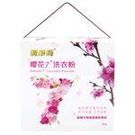 Sakura7+ Laundry Powder, , large