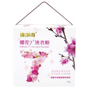 Sakura7+ Laundry Powder