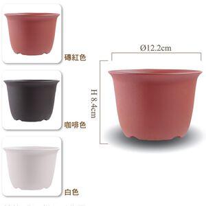 【園藝】4吋S素陶盆-顏色隨機出貨