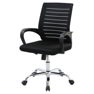 RICHOME哥本哈根時尚職員椅