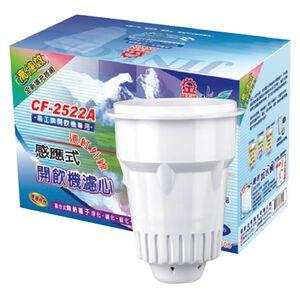 Jinkun CF-2522 Filter