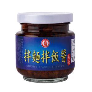 【全素】金蘭拌麵拌飯醬180g