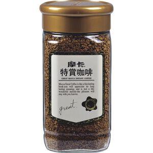 摩卡特賞咖啡