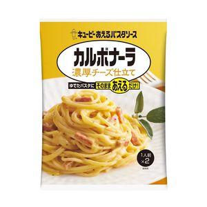 Kewpie pasta sauce  cheese shitate