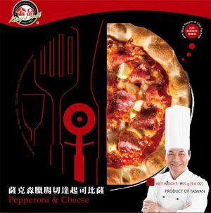 金品薩克森香腸切達起司比薩