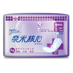 Carnation Ultra Thin Panty Liner-Nano Co