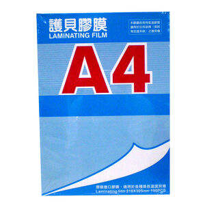Leminating Film 216x303