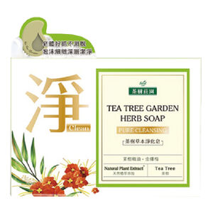 TEA TREE GARDEN SOAP-PURE CLEANSING