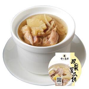 Pineapple Bitter Gourd Chicken Soup