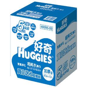 Huggies Wet Wipe Pure Water