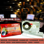 TDK D90分鐘空白錄音帶, , large