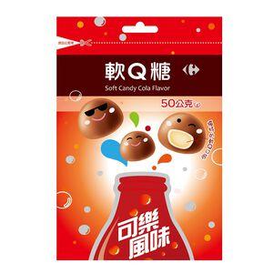 家樂福可樂風味軟Q糖-50g