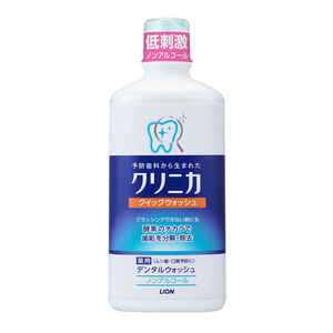 Lion Enzyme Mouth Wash