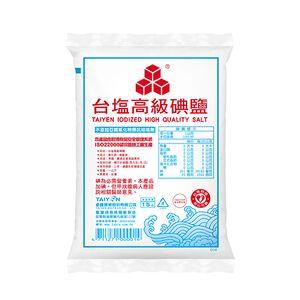 台鹽高級碘鹽 1Kg