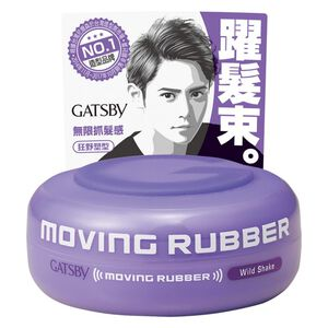 GATSBY Moving Rubber-Wild Shake