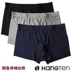 Hangten 舒適涼感透氣平口褲, XL, large