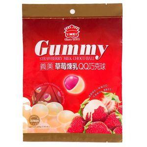 義美草莓煉乳QQ巧克力球