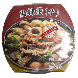 Spicy Hot Pot - Beef