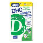 DHC維他命D3(30日份), , large
