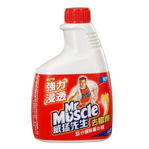 MM Super Mold Refill