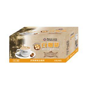 西雅圖榛果風味白咖啡三合一 25g X52