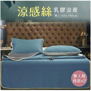 Cool latex summer mat 150