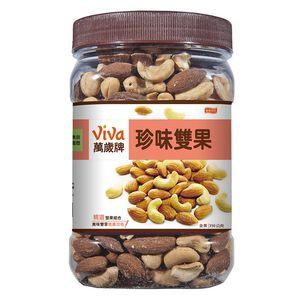 Salted Almonds  Cashews