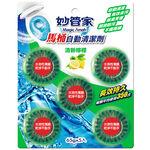 Automatic Toilet Bowl Cleaner/Lemon, , large