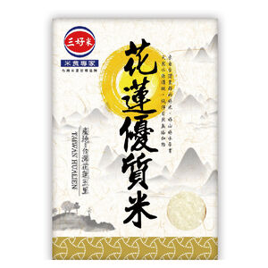 Shan-Hao Rice