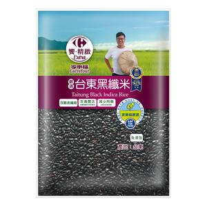 C-CQL Taitung Black Indica Rice